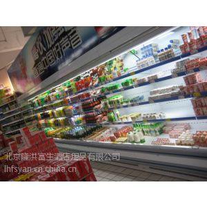 定做超市风幕柜、冷藏保鲜柜、超市保鲜柜定制、水果柜什么牌子好