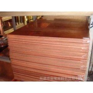 供应T2紫铜板价格/天津紫铜板价格 现货