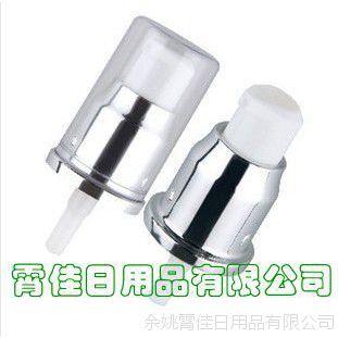供应化妆品乳液20/410氧化铝喷粉泵头