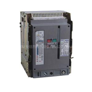 供应正泰断路器 框架式万能断路器 电动固定式 NA1-6300-6300M/3P