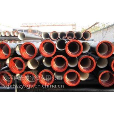【柔性铸铁管】、玉门柔性铸铁管、张掖柔性铸铁管、陕西吉鑫泰