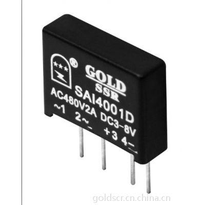 【直插式小型固态继电器 pcb】 SAI4001D 无锡固特厂家自行研发生产