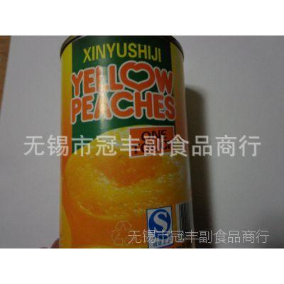 淘宝热销 鑫语石季 糖水黄桃罐头 12罐*425G/罐 不添加剂防腐剂