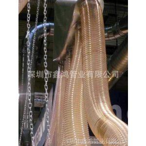 供应防锈镀铜pu钢丝波纹管,pu钢丝增强伸缩软管,tpu耐磨输料软管