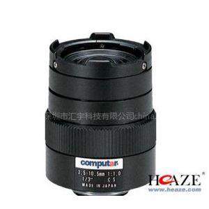 供应Computar变焦镜头,T3Z3510CS-IR,广东Computar手动光圈镜头代理