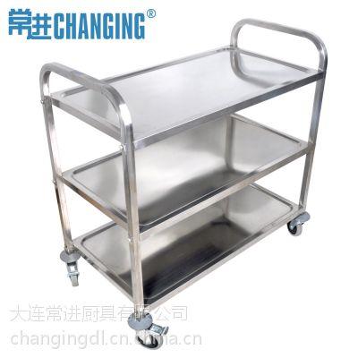 供应常进不锈钢三层餐车手推车 加厚款 双层餐厅送餐车移动手推餐车