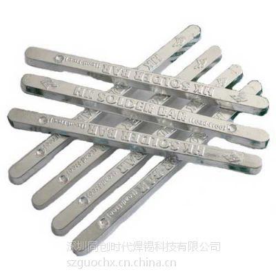 国创优质好用的免洗助焊剂