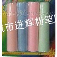 供应进辉供应金属耐高温记号粉笔 粗粉笔规格 大粉笔厂家 船舶粉笔价格