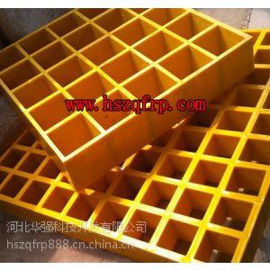 供应柳州玻璃钢格栅多少钱/平/洗车房地格栅尺寸多大