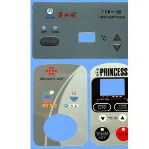 供应PVC不干胶、PVC面板、PVC标贴