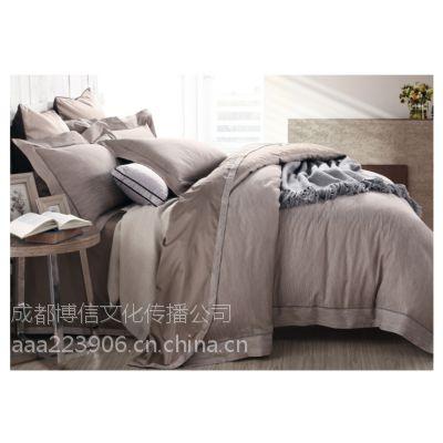 四件套床上四件套床上用品四件套批发