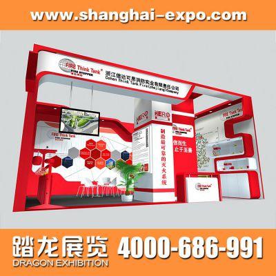 供应一流专家合理价格竭诚为您提供展览设计服务