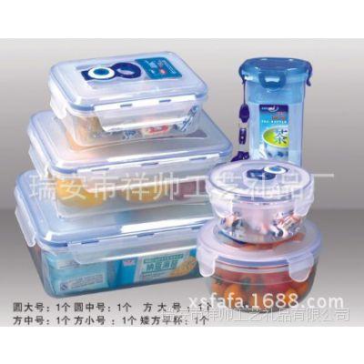 批发6件套微波炉密封保鲜盒。真空保鲜盒方形塑料保鲜盒饭盒