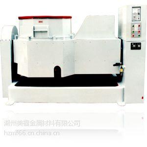 供应铸件如何机械化研磨去毛刺,抛光?MFCD300L涡流式抛光机能帮你!