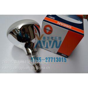 供应老化试验箱230V300W欧司朗模拟太阳光灯泡