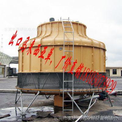 供应湖南永州冷却塔宁远冷却塔蓝山冷却塔道县冷却塔厂家
