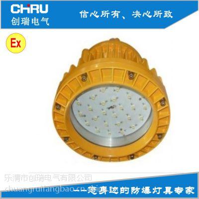 内场防爆LED泛光灯 环保节能30W led泛光灯 防爆泛光灯