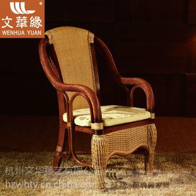 供应文华缘WH1121竹藤编高背椅休闲办公藤椅书房椅子电脑椅