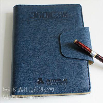 供应厂家直销优质物美价廉记事本,A5骑马钉笔记本,珠海记事本定制厂