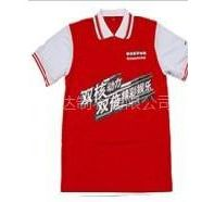 活动庆典T恤衫-广州活动庆典T恤衫厂家-广州维利达制衣公司