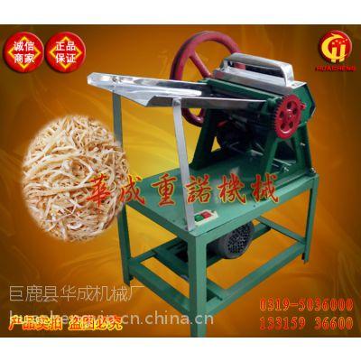 供应华成切饼丝机商用电动切饼丝饼条机