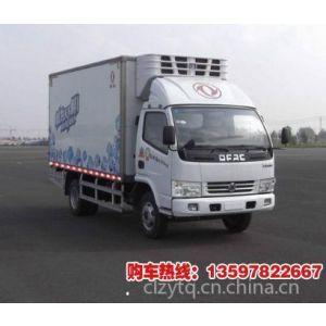 供应国四东风冷藏车全国范围内销售可上牌