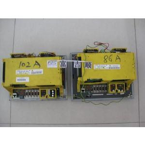 供应深圳数控系统维修 数控系统维修 CNC系统维修