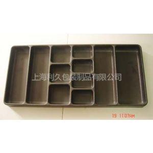 供应上海ABS吸塑厂 吸塑外壳 厚吸塑托盘 利久大型吸塑加工厂