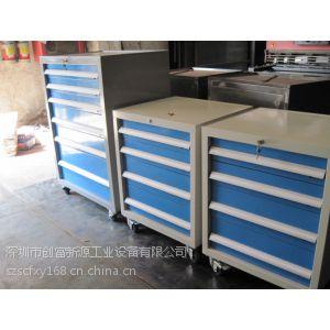 供应广州维修工具车*深圳移动工具车*东莞重型工具车*做工具车的厂家