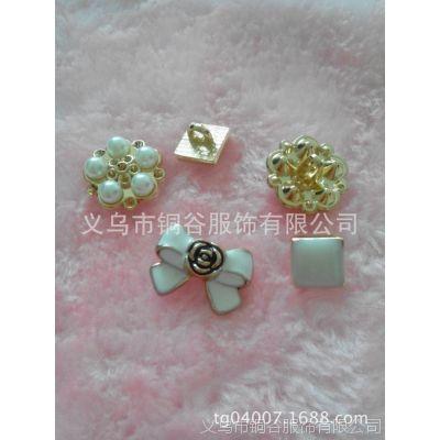 方形滴胶金属钮扣   蝴蝶结女式衬衣扣  花型嵌珍珠钮扣