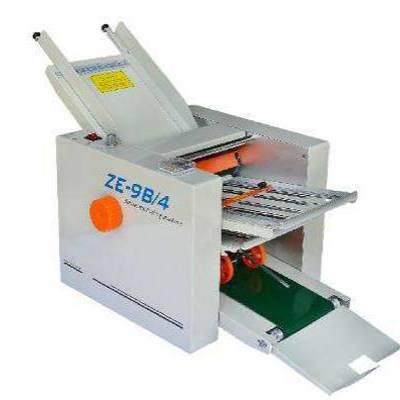 供应CHZE自动折纸机系列(CH)