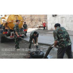 供应成都高新区南延线市政排污管道疏通清洗