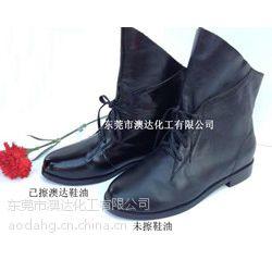 供应辽宁市冬天专用防冻鞋油皮具皮革专用