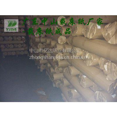 广东中山裁床纸厂家亿达纸业(图)