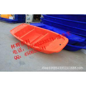 供应2.7米小型渔船|厦门观光船|泉州钓鱼船