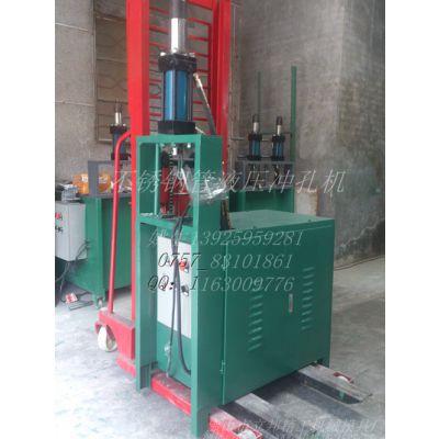 供应手动不锈钢管打孔机 那家质量 价格 用 佛山立邦精工模具厂