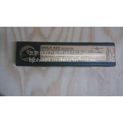 GOLO740堆焊焊条