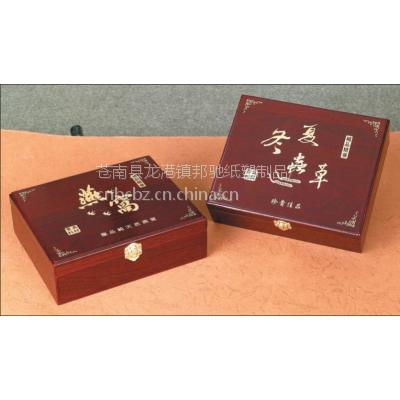 浙江木盒加工厂/高档包装木盒/温州木盒厂/平阳木盒厂