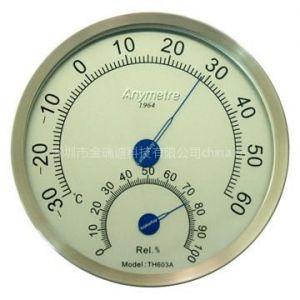 供应温湿度计TH-603A美德时品牌全不锈钢温湿度计