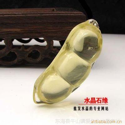 供应精美天然黄水晶雕件——开心豆 天然水晶挂件批发