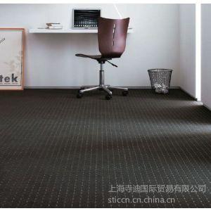 供应日本进口东理地毯 HR8553