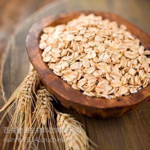 厂家供应 优质燕麦提取物,燕麦β-葡聚糖