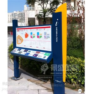 供应户外广告牌 专业标牌导视制作 广告宣传牌 导视牌