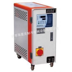 供应工业模温机,油式模具恒温机,热油机,工业油温机