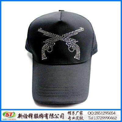 帽子工厂定制 欧美潮流双枪logo时尚运动棒球帽 纯棉拼接网帽