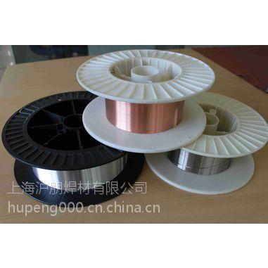 HB-YD351耐磨堆焊条焊丝