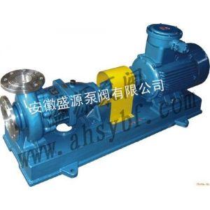 供应安徽盛源IH型不锈钢防腐化工离心泵