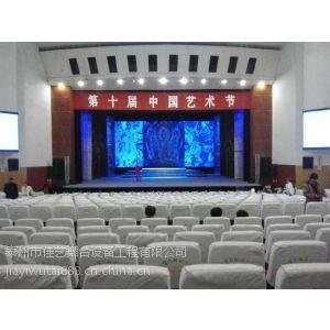 供应佳艺WDJ,WJM,WDKT舞台机械,阻燃幕布,灯光音响,座椅