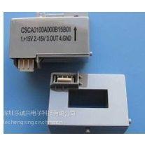 供应霍尔电流传感器CSCA0600A000B15B01   Honeywell