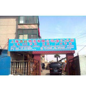 供应上海到福州物流专线13564720288上海至福州专线货运 福州专线 红酒托运